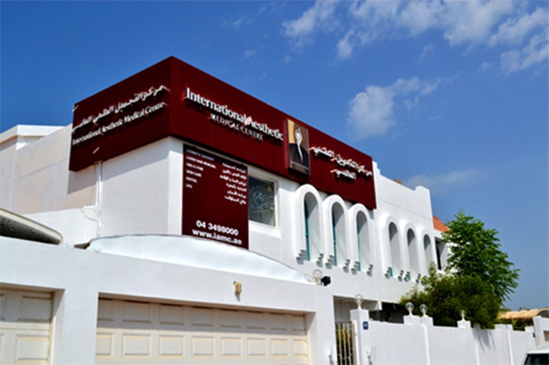General Surgery clinics & hospitals in Dubai