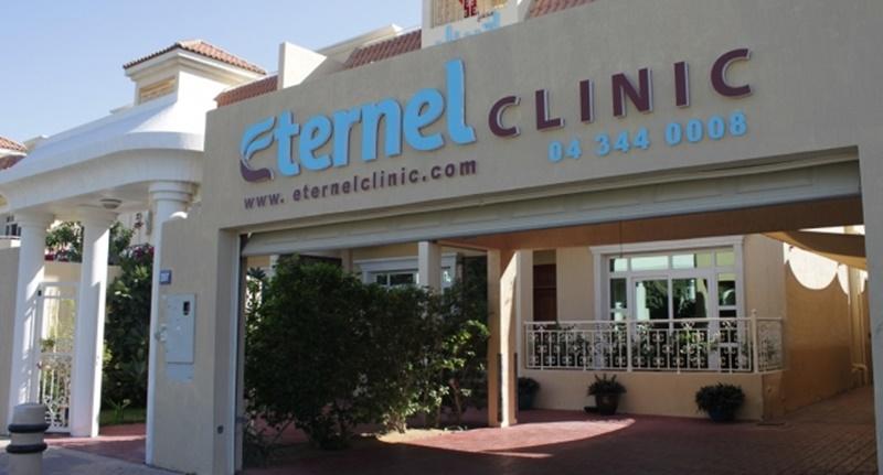 Private Clinics in Dubai, UAE