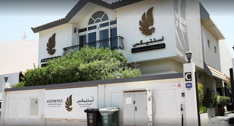Saudi German Clinics