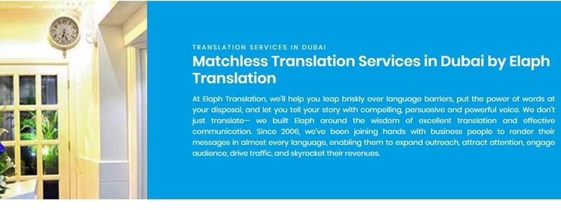 UAE Translator
