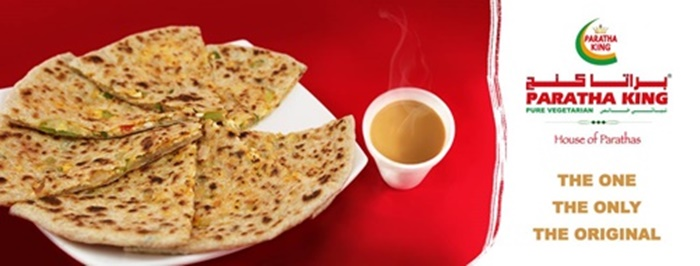 Which is the best Indian Restaurant in UAE
