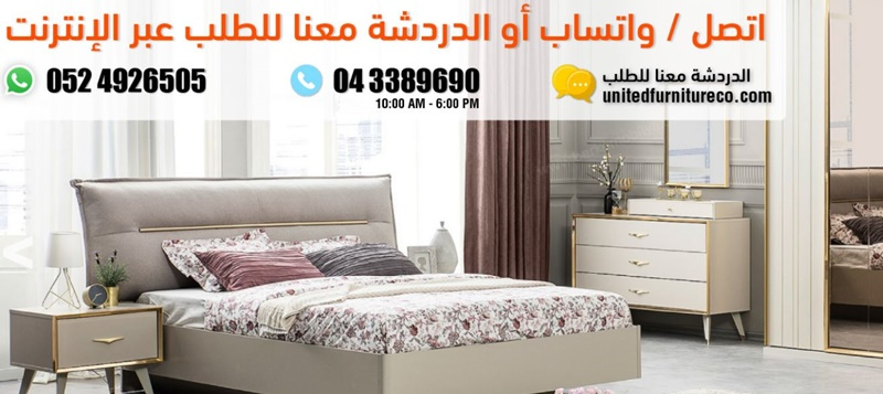 What is the best place to buy furniture