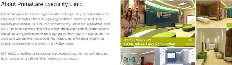 best ance treatment clinics