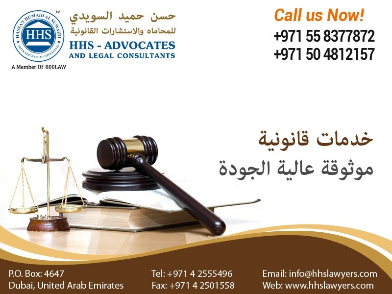 law firms in dubai careers